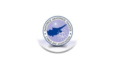 Cyprus Bar Association Logo