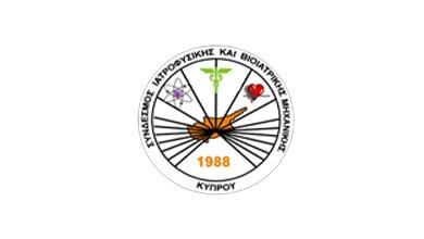 CAMPBE Logo