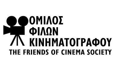Omilos Filon Kinimatografou Logo