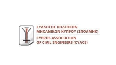 Cyprus Association Of Civil Engineers Logo