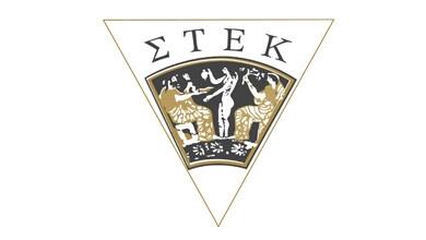 Cyprus Tourist Enterprises Logo