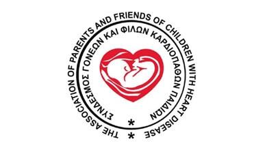 Children with Cardiac Diseases Logo